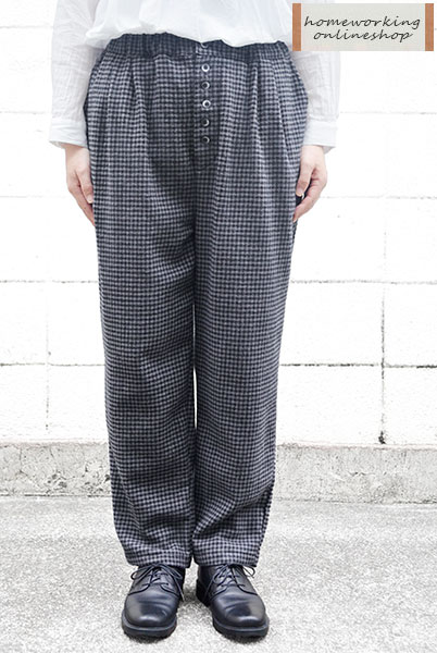 【SALE再値下げ40%OFF】起毛ギンガム フロントボタンパンツ(全2色)