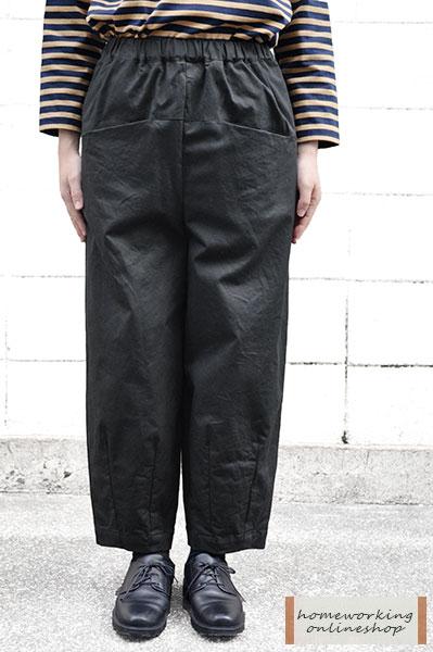 【SALE30%OFF】チノストレッチ 裾ダーツパンツ(全2色)