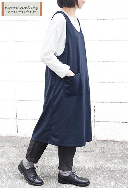 【メール便送料無料】【onlineshop限定】ポンチ ジャンパースカートエプロン(全2色)