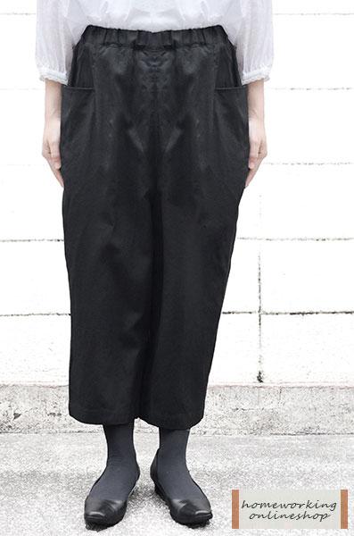 【送料無料】テンセルリネン サイドポケットパンツ(ブラック)