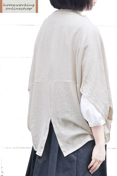 【ポイント2倍】【メール便送料無料】リネン天竺ストールカーディガン(全3色)