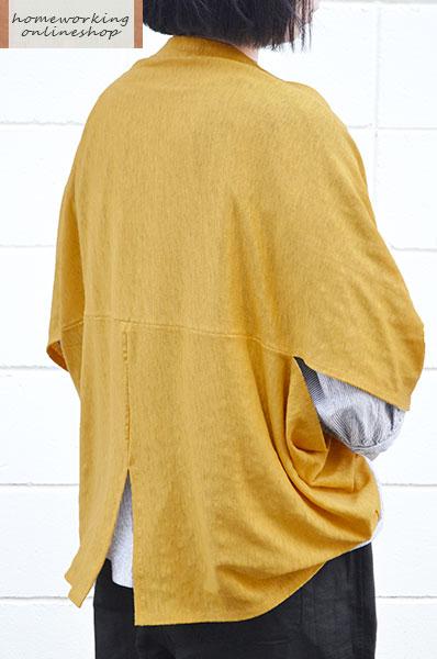 【SALE30%OFF】【メール便可1点まで】リネン天竺ストールカーディガン(全3色)