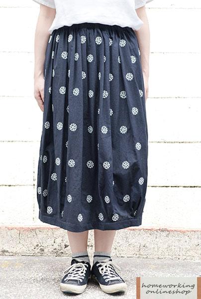 【SALE最終値下げ50%OFF】コットンリネン刺繍 フィグスカート(全2色)