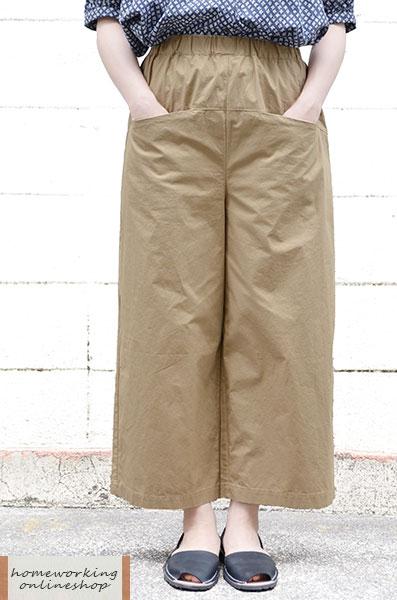 【SALE30%OFF】【メール便送料無料】40タイプライター フロントポケットパンツ(全3色)