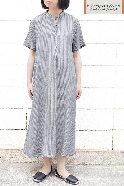 【送料無料】リネンストライプ フレアワンピース(全2色)