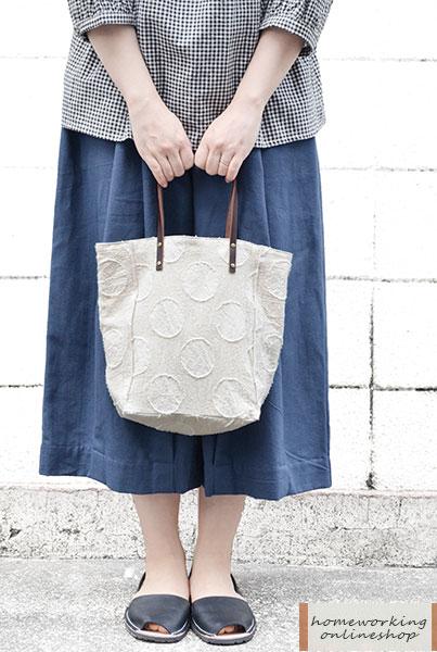 【メール便可1点まで】綿麻カットジャガード デイリーバッグ(全2色)