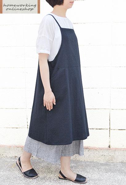 【メール便送料無料】ソリッドサッカーサロペットエプロン(全2色)