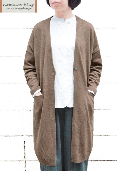 【送料無料】12Gウール混ニット ロングカーディガン(全2色)