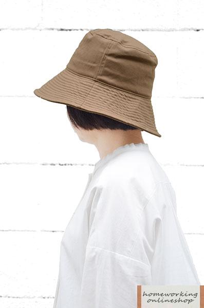【メール便可1点まで】ツイルツバ広ハット(全2色)
