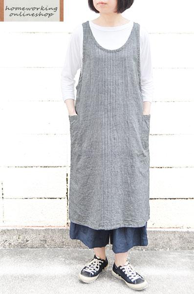 【メール便送料無料】リネンコットンミニギンガムジャンパースカートエプロン(全2色)