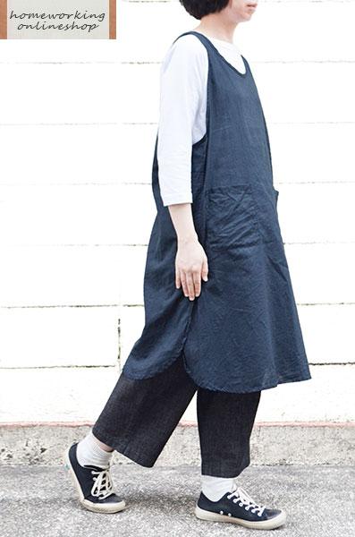 【ポイント2倍】【メール便送料無料】コットンリネン スリットワンピースエプロン(全3色)