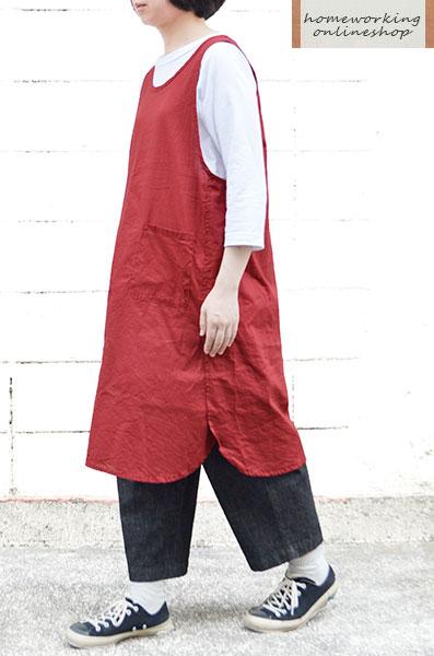 【メール便送料無料】コットンリネン スリットワンピースエプロン(全3色)