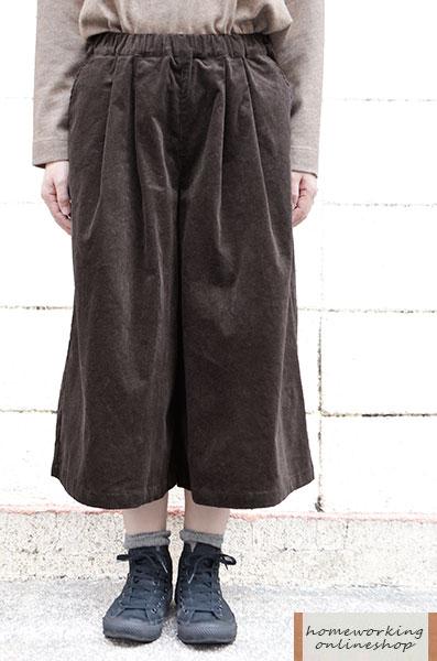 【SALE最終値下げ50%OFF】14W太コーデュロイ タックワイドキュロット(全2色)
