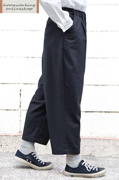 ウール混ツイード フィグパンツ(全2色)