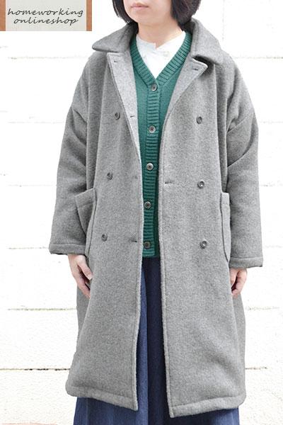 【送料無料】ウール混二重織り ロングピーコート(全2色)