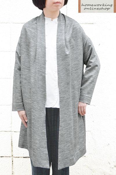 【SALE30%OFF】ラミーコットンダブルジャージ ローブカーディガン(全2色)