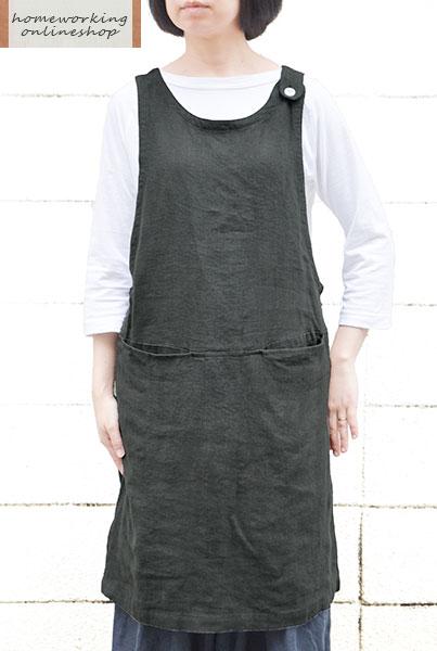 【メール便送料無料】リネン オーバーエプロン(全3色)