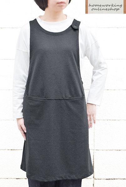 【メール便送料無料】ストレッチポンチ オーバーエプロン(全2色)