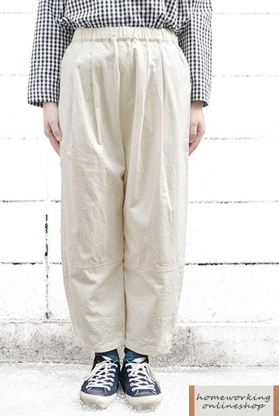 【ポイント3倍】コットンオックス裾切替パンツ(全3色)
