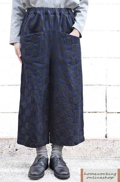 【SALE再値下げ40%OFF】デニムへリンボンドットジャガード フロントポケットパンツ(ブラック)
