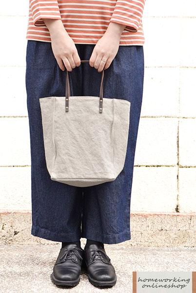 【ポイント3倍】【メール便可1点まで】硫化染ワッシャーデイリーバッグ(全2色)