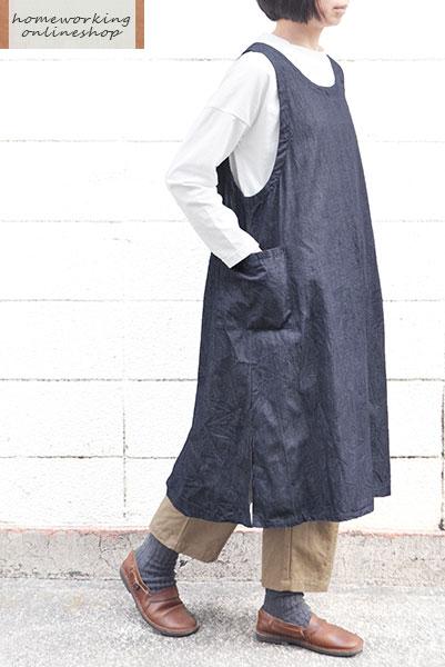 【メール便送料無料】6OZデニム ロングエプロン(全2色)