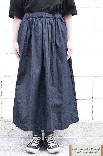 ライトオンスデニムギャザースカート(ネイビー)