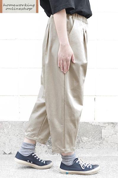 20/10ツイルストレッチ裾ダーツパンツ(全3色)