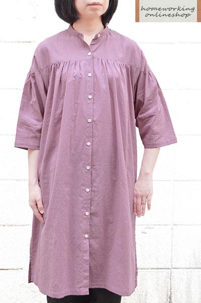 【メール便送料無料】シングルガーゼ羽織りロングブラウス(全2色)