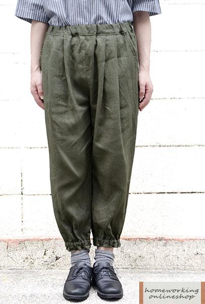 【送料無料】リネンキャンバス裾ギャザーパンツ(全3色)