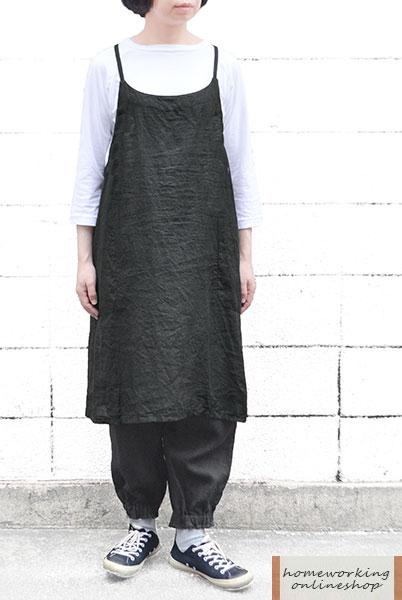 【メール便送料無料】リネンシャンブレーキャミソールエプロン(全3色)