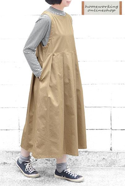 コットンバーバリー ジャンパースカート(全2色)