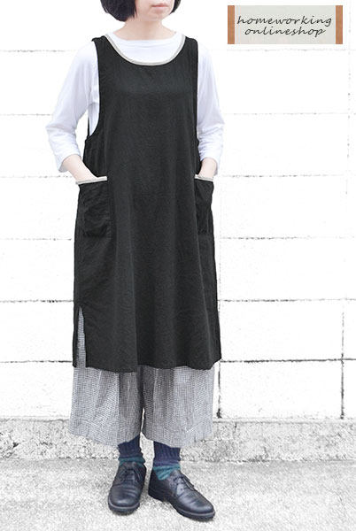 【メール便送料無料】コンビロングエプロン(全2色)
