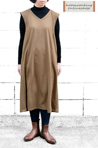 【SALE2点以上で10%OFF】【特別値下げ60%OFF】圧縮ミドルジャージ ジャンパースカート(全2色)
