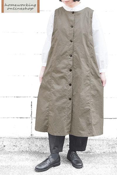 40ツイルビンテージワッシャー 2WAYジャンパースカート(全2色)
