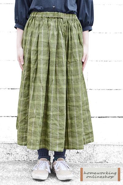 【送料無料】リネンチェックギャザースカート(全2色)