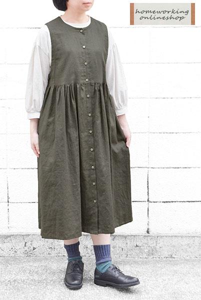 コットンリネンワッシャーギャザージャンパースカート(全2色)