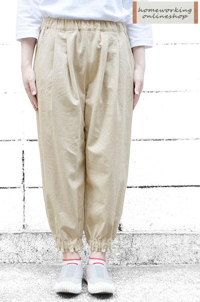 コットンリネンキャンバス裾ギャザーパンツ(全2色)