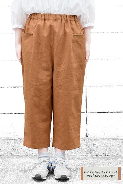 コットンリネンキャンバスサイドポケットパンツ(全2色)