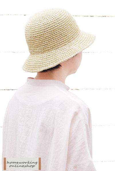 こま編みミニマルハット(全2色)【メール便可1点まで】