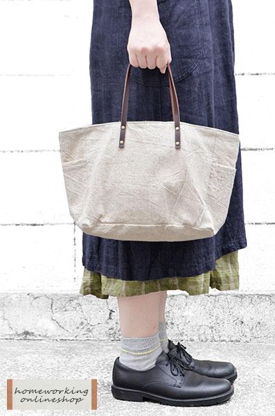 コットンリネンワッシャーミニバッグ(全2色)【メール便可1点まで】