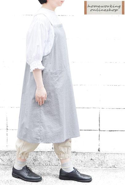 【メール便送料無料】コードレーンエプロンワンピース(全2色)