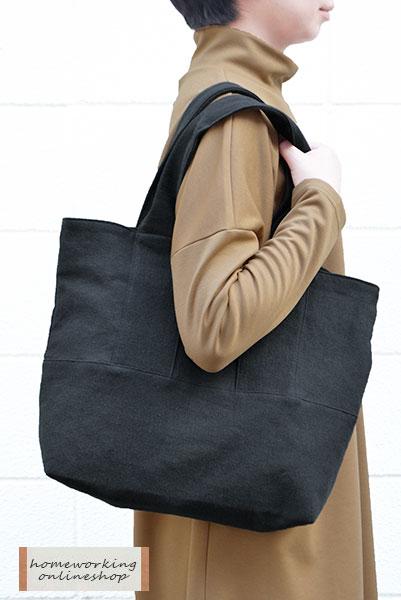 綿麻ホップサックトートバッグ(全2色)【メール便可1点まで】
