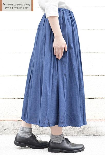 【SALE再値下げ40%OFF】ウルトラワッシャーガーゼギャザースカート(ブルー)