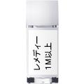 レメディー 1M以上 ホメオパシージャパン