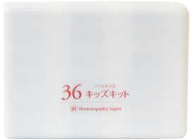 ホメオパシージャパン 新キッズキット