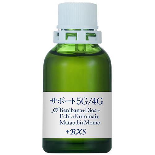 MT)サポートφ5G-4G サポートチンクチャー ホメオパシージャパン