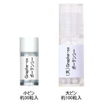 Graphe-ox./ グラフェン オキサイド(酸化グラフェン) ホメオパシージャパン レメディー