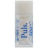 Puls.30C ホメオパシージャパン レメディー