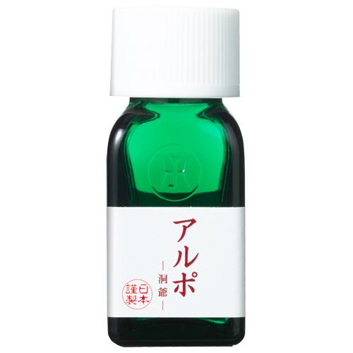 アルポ ホメオパシージャパン レメディー アルコールポーテンシー 液体レメディー